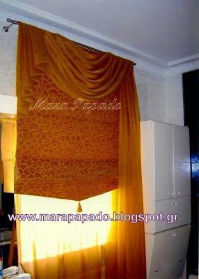 ΑΑΑ Κουρτίνες Mara Papado - Designer's workroom - Curtains ideas - Designs: Κουρτίνες, σχέδια κουρτινών Ρόμαν, Πακέτα