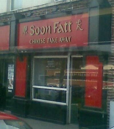 31 Restaurant Names That Maybe Should Be Reconsidered -- Some silly, some gross, some downright racist. Many just funny to the native English speaker with a very immature mind.