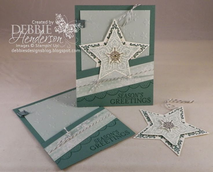 Stampin' Up! Bright & Beautiful. A card with a pull-out star ornament. Debbie Henderson, Debbie's Designs.