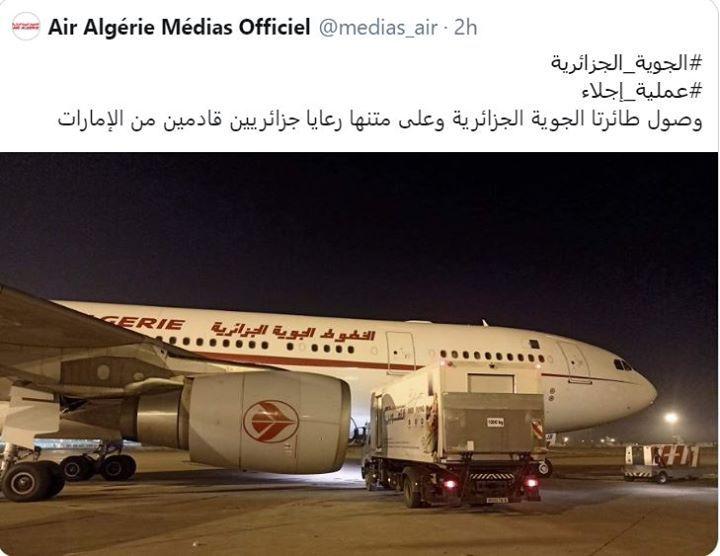 وصول أول دفعة من الرعايا الجزائريين العالقين بالإمارات العربية لمطار الجزائر الدولي In 2020 Passenger Passenger Jet Aircraft
