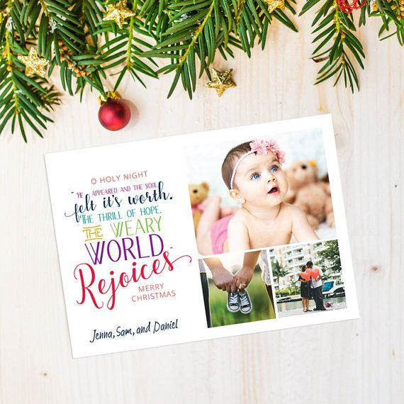 Check out this item in my Etsy shop https://www.etsy.com/listing/496208021/three-photo-christmas-card-custom