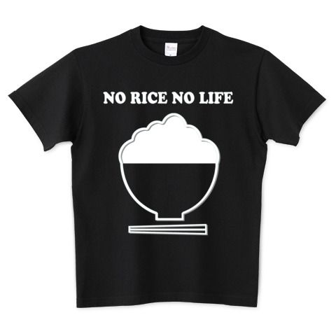 NO RICE NO LIFE(W)   デザインTシャツ通販 T-SHIRTS TRINITY(Tシャツトリニティ)