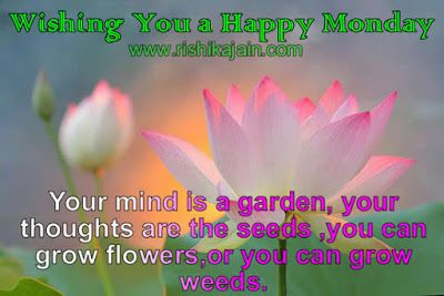 good morning monday pictures http://www.wishesquotez.com/2016/10/happy-monday-and-good-morning-wishes.html