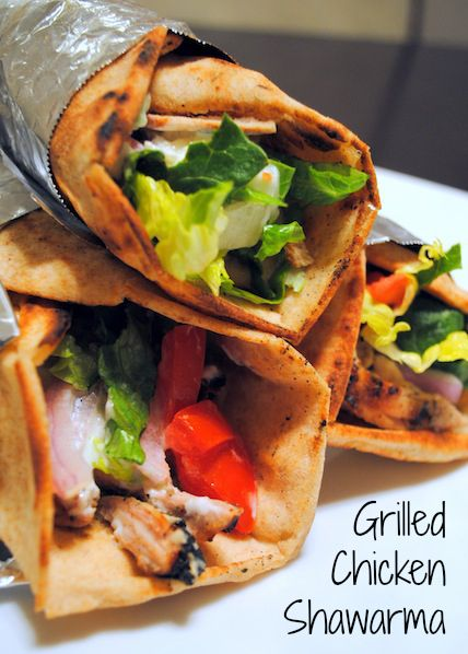 Grilled Chicken Shawarma  - A great North African dish