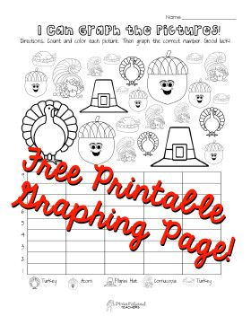 Squarehead Teachers: I Can Graph the Pictures- Thanksgiving graphing activity for kindergarten or first grade. Simple, fun intro to graphing and organizing data. FREE!