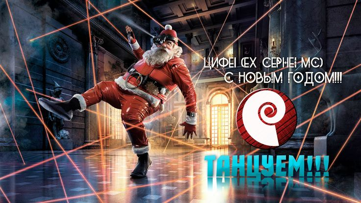 ПОДБОРКА ЛУЧШИЙ DANCE МУЗЫКИ НА НОВЫЙ ГОД! 2015