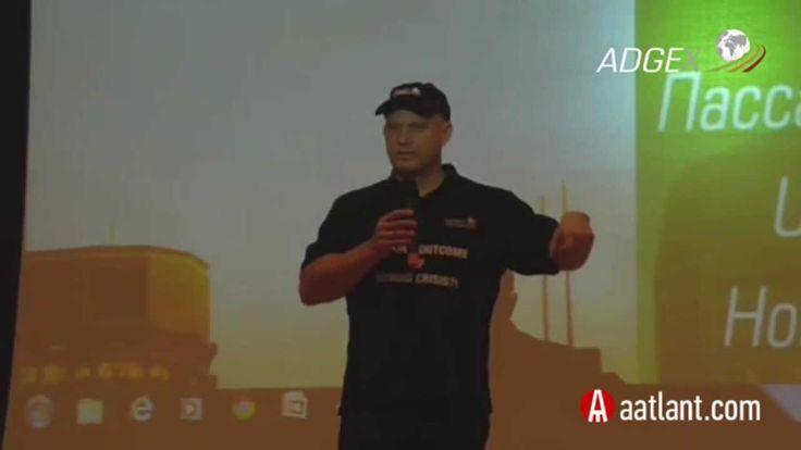 Вторая международная конференция Adgex Limited