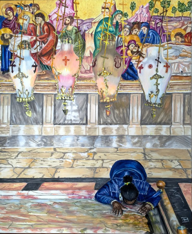 The Holy Sepulture