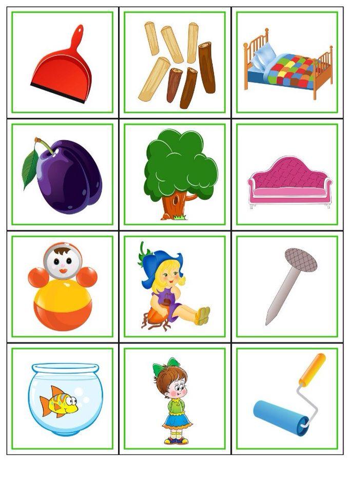 Картинки со звуками для детей