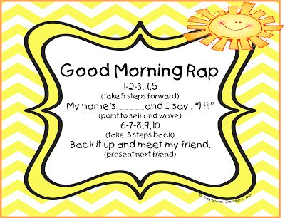 Freebie First Grade Wow: Good Morning!!