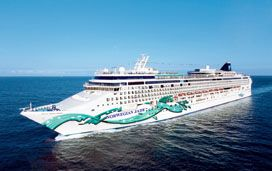 Norwegian Jade, has a 7 day Mediterranean, Venice to Rome cruise, our 1st option...