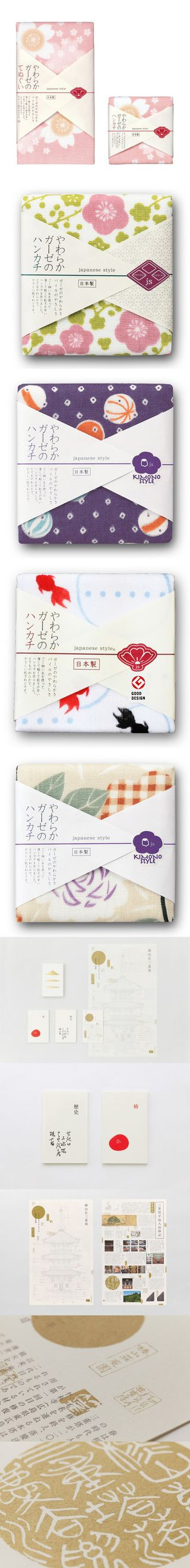 Diseño Editorial japones. #diseño #editorial 包装(581图)_@kohnny收集_花瓣潮品/单品 These are so pretty. It looks like linens. PD