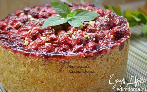 Немецкий творожный пирог с вишней | Кулинарные рецепты от «Едим дома!»