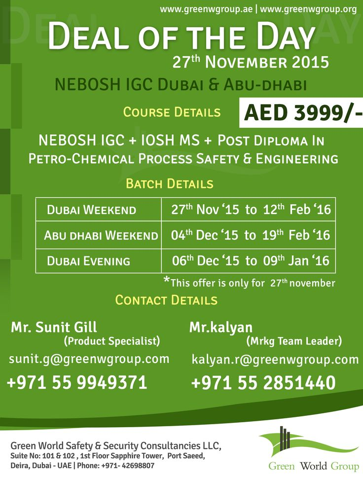 Green World Group offers Deal of the day offer for NEBOSH