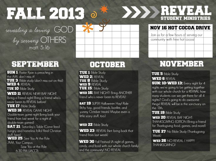 Reveal youth group fall calendar possibly send out to the for Youth group calendar template