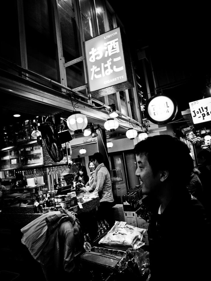 #kichijoji back alley fish izekaya #tokyo