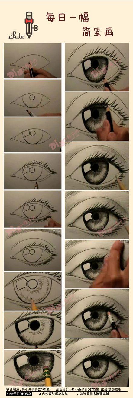 como hacer ojos .. me encanto es una de las cosas mas difíciles de hacer junto…