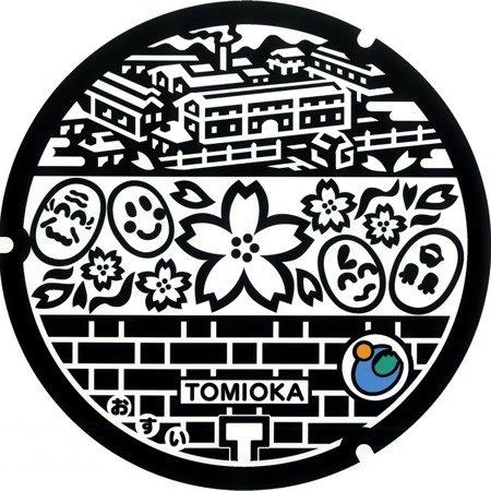 Tomioka chity New design , Gunma  ----------- #japan #japanese #manhoru