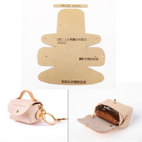 Artisanat cuir bricolage femmes sac à principal sac à dos sac clé de stockage motif de couture papier Kraft dur pochoir modèle 40x160x60mm