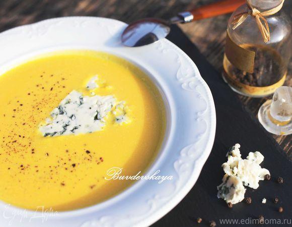 Тыквенный крем-суп с Рокфором