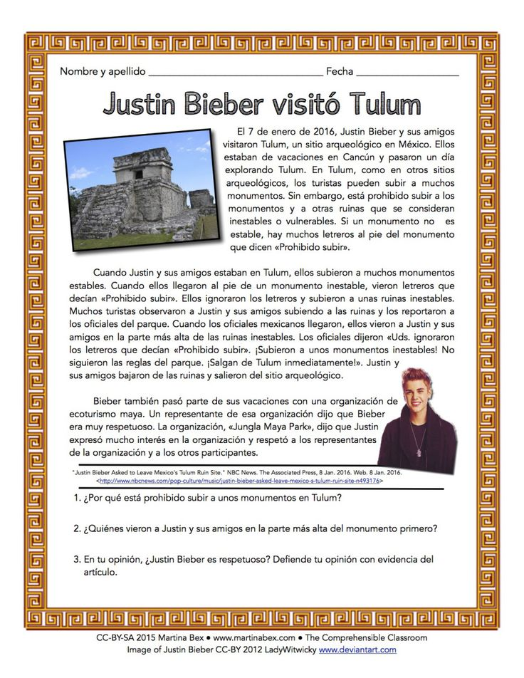 Whether or not your students are reading Brandon Brown versus Yucatán, I'm sure that you can find a use for this current event! Last week, Justin Bieber visited the ruins in Tulum with his entourag...