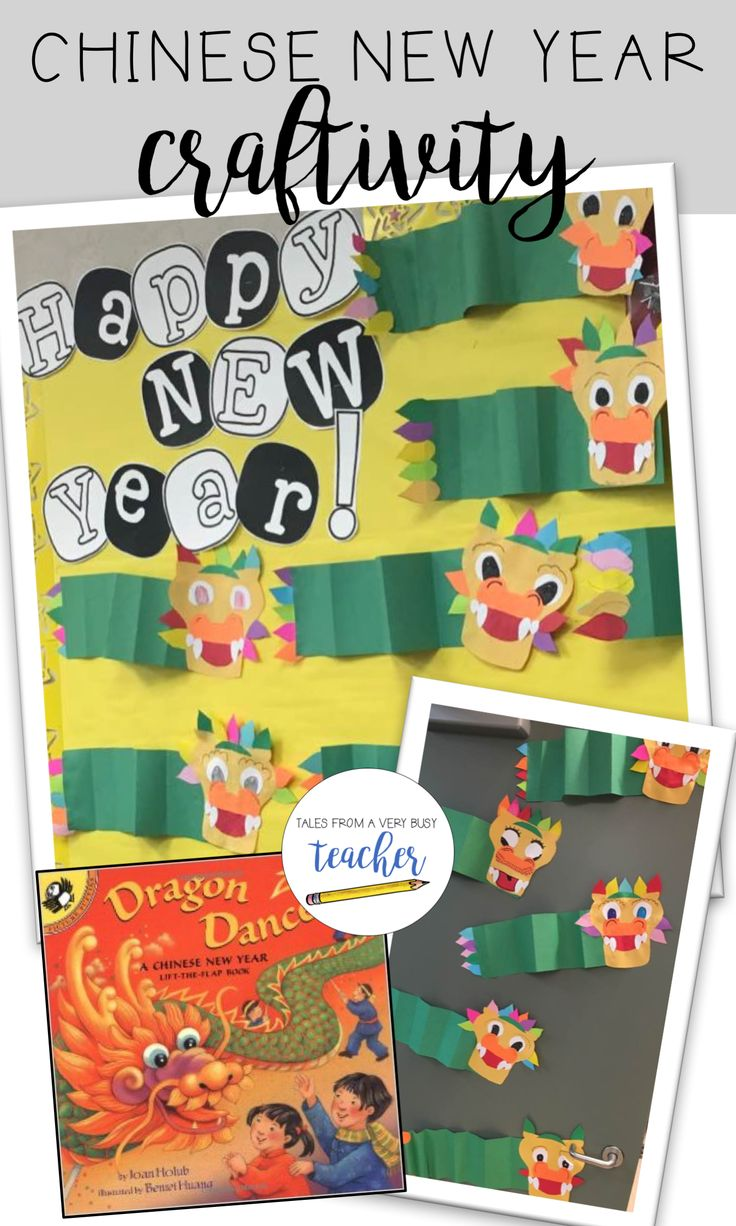Read Dragon Dance, an informative picture book, to your elementary school students and complete this fun Chinese New Year Dragon craft activity to celebrate the Chinese New Year!