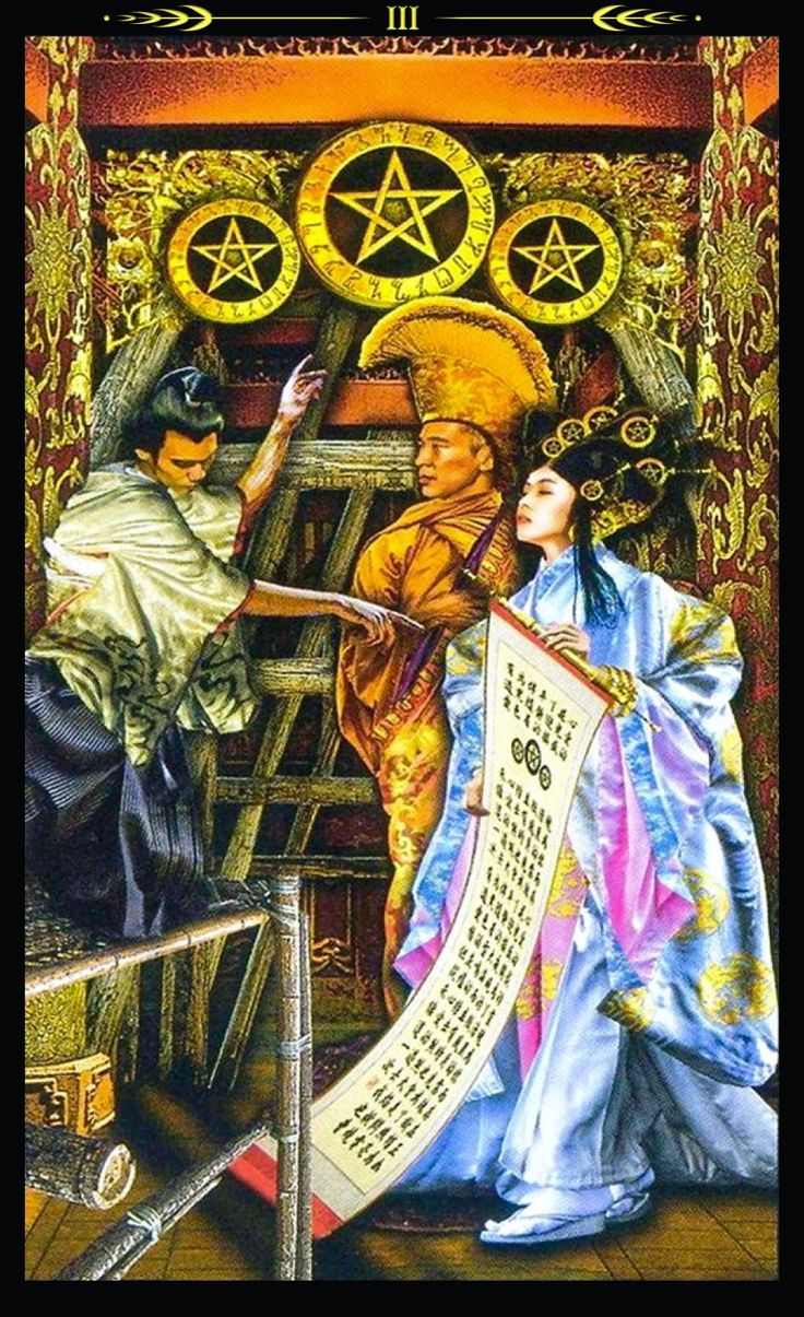 1000+ Images About Tarot Deck