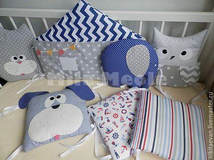 Бортики в кроватку. Совушка, зайка , итп. Очень удобные бортики подушечки, помогут создать разное настроение :) Бортики подушки легко стирать. Заказать можно как 6 подушечек (на пол кроватки), так и 12 на всю кроватку 30*38 см