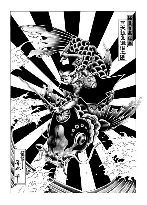 The Ballpoint Pen Illustrations of Shohei Otomo (Warning: Some are inappropriate for children)