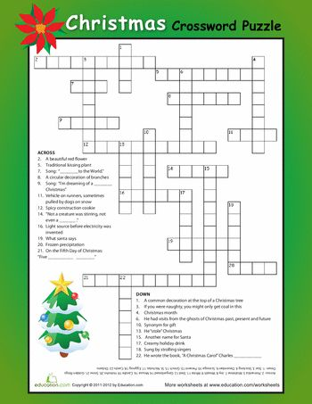 Holiday Worksheets: Christmas Crossword