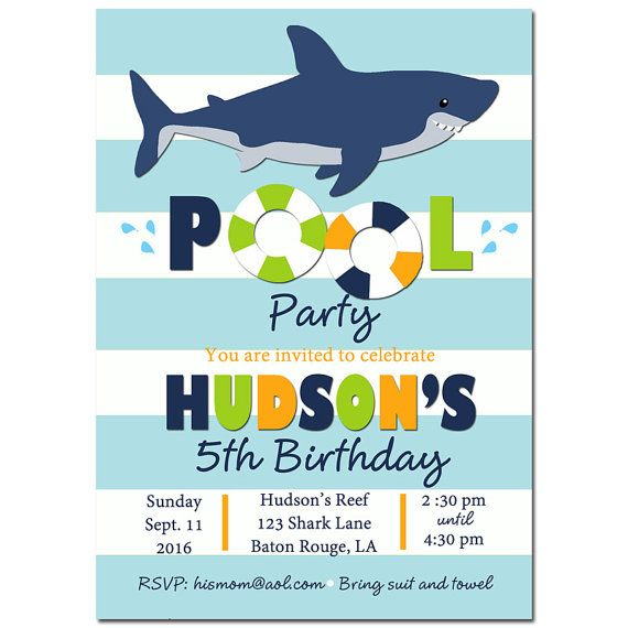 shark pool party invitation printable or printed with free shipping