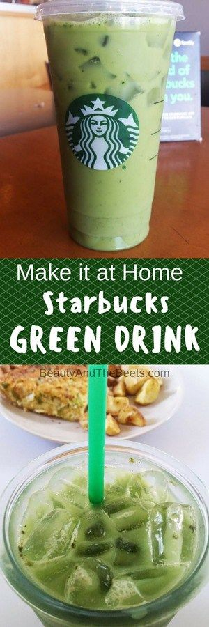 Starbucks Green Drink copycat recipe #GreenDrink • Beauty and the Beets