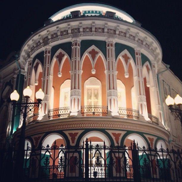 Екатеринбург - мой город!