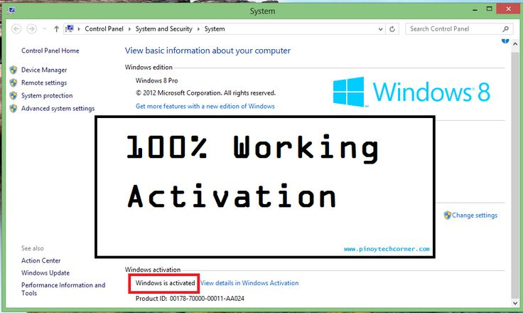 windows 8 all activator