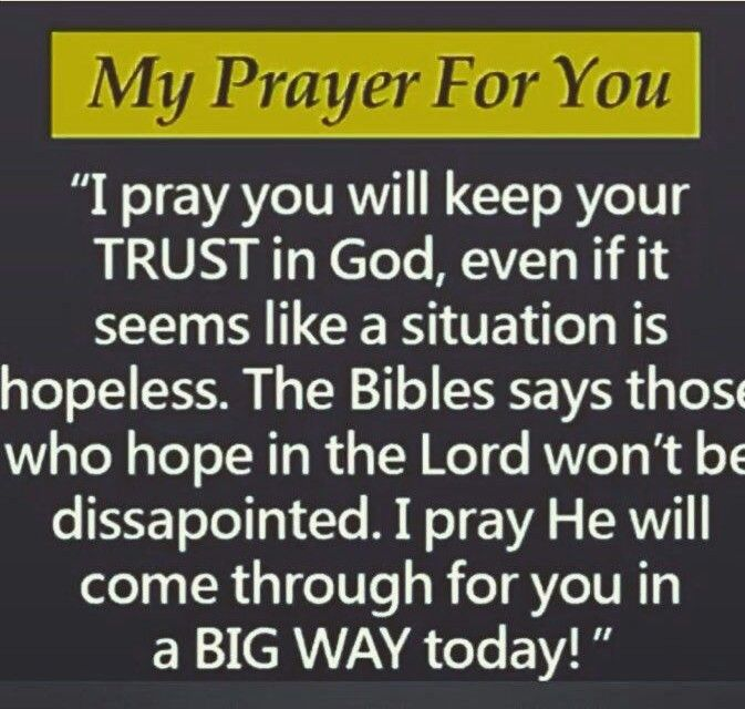 My Prayer For You Words To Live By Prayer Quotes Bible Verses