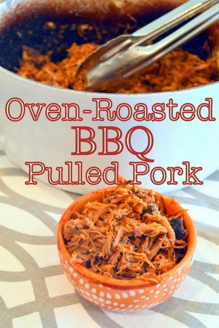 Oh sweet BBQ pulled pork, how do I love thee? Let me count the ways! I would love to say that this was my first time to make pulled pork in the oven, but I would be lying. And you