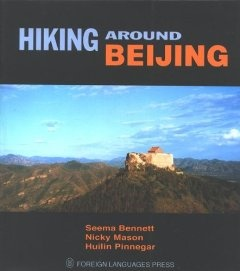 """Hiking Around Beijing:  A great book for 'getting off the beaten path' if visiting Beijing. It includes some truly amazing places where you will find few other tourists (including """"The Silver Pagodas"""" shown in the neighbouring pin on this board)."""