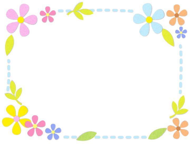 フェルトの花の水色点線フレーム飾り枠イラスト 無料イラスト かわいいフリー素材集 フレームぽけっと 飾り枠 花 イラスト 無料 イラスト かわいい