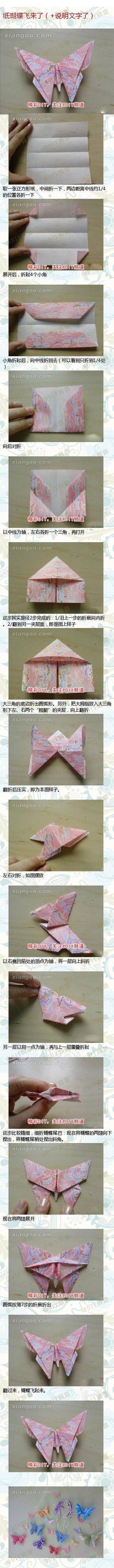 Origami Moth Butterfly Paper Folding Photo Tutorial How To DIY