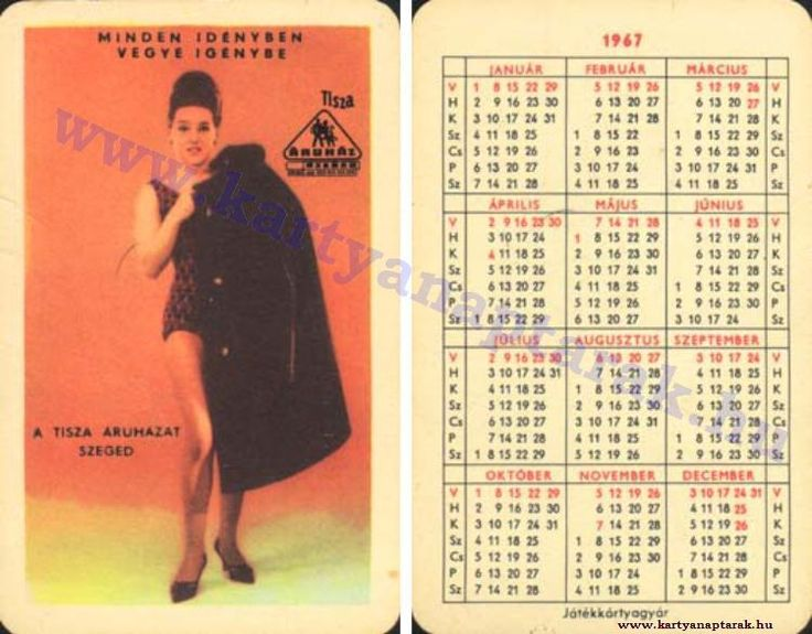 1967 - 1967_0120 - Régi magyar kártyanaptárak
