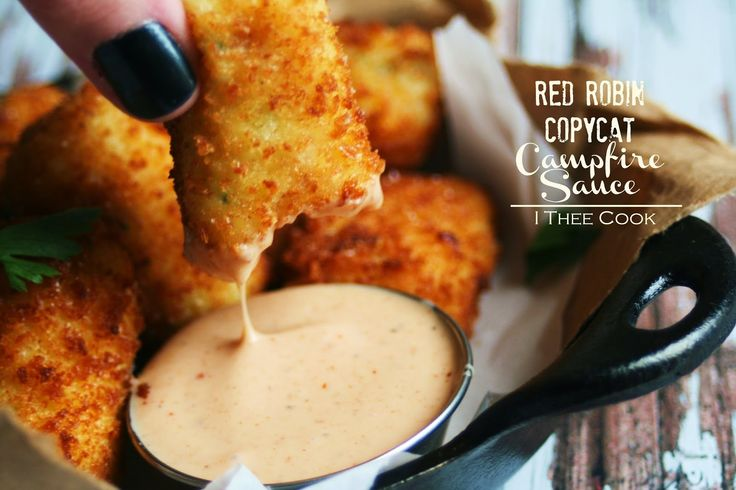 I Thee Cook: Red Robin Copycat Campfire Sauce (ranch, smoky sweet baby ray's and mayo...yummm}