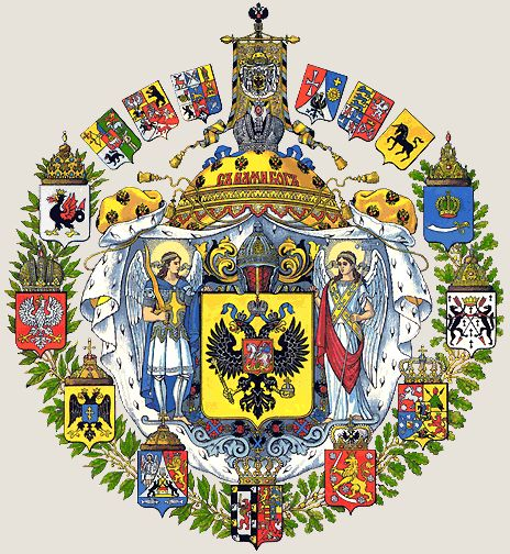 https://i.pinimg.com/736x/5a/e6/19/5ae619c72a5287e58f37cad955823c1e--coat-of-arms-empire.jpg
