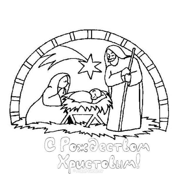 Рисунок на тему рождество христово простым карандашом