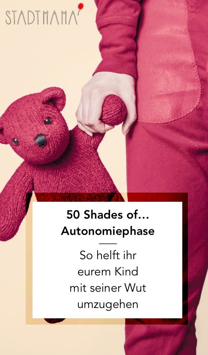 50 Shades of Autonomy Phase