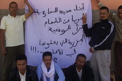 Poemario por un Sahara Libre: Un grupo de ciudadanos saharauis en huelga de hambre en reivindicación a sus derechos sociales y por denunciar el expolio de los recursos naturales del territorio por Marruecos