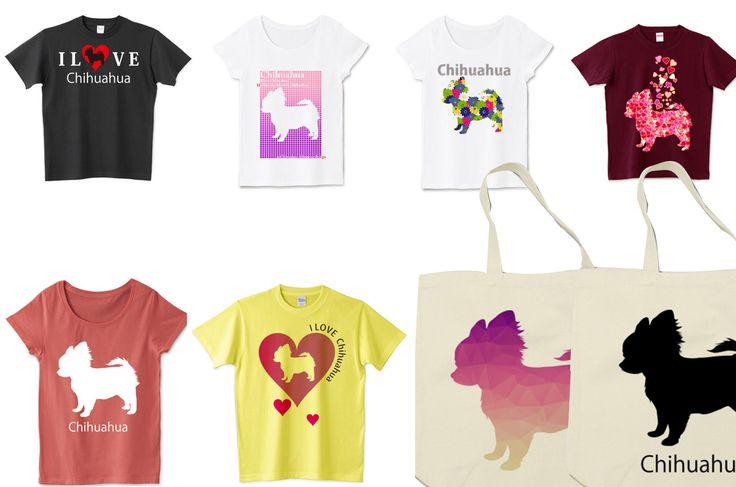 ハートのチワワ、シンプルなシルエットのチワワ、花柄のチワワなどいっぱいアートなチワワがいっぱい!犬のデザインTシャツグッズ。