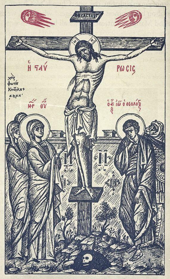 http://catholic-line-art.tumblr.com/image/115743069851