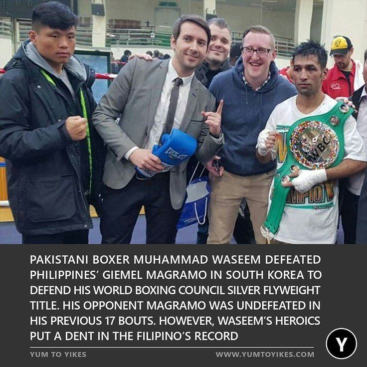 Pakistani boxer Muhammad Waseem defeated Philippines' Giemel Magramo to defend his World Boxing Council Silver flyweight title