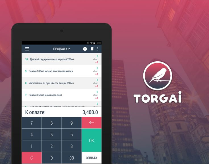 """Torgai app was made for Fin Apps. Torgai comes from Russian word """"Торг"""", which means bargain, and Kazakh word """"Торғай"""", which means sparrow. The app icon was inspired from sparrow. App is all about financial solution for Stores and Markets. Material Design elements was used in the app design."""