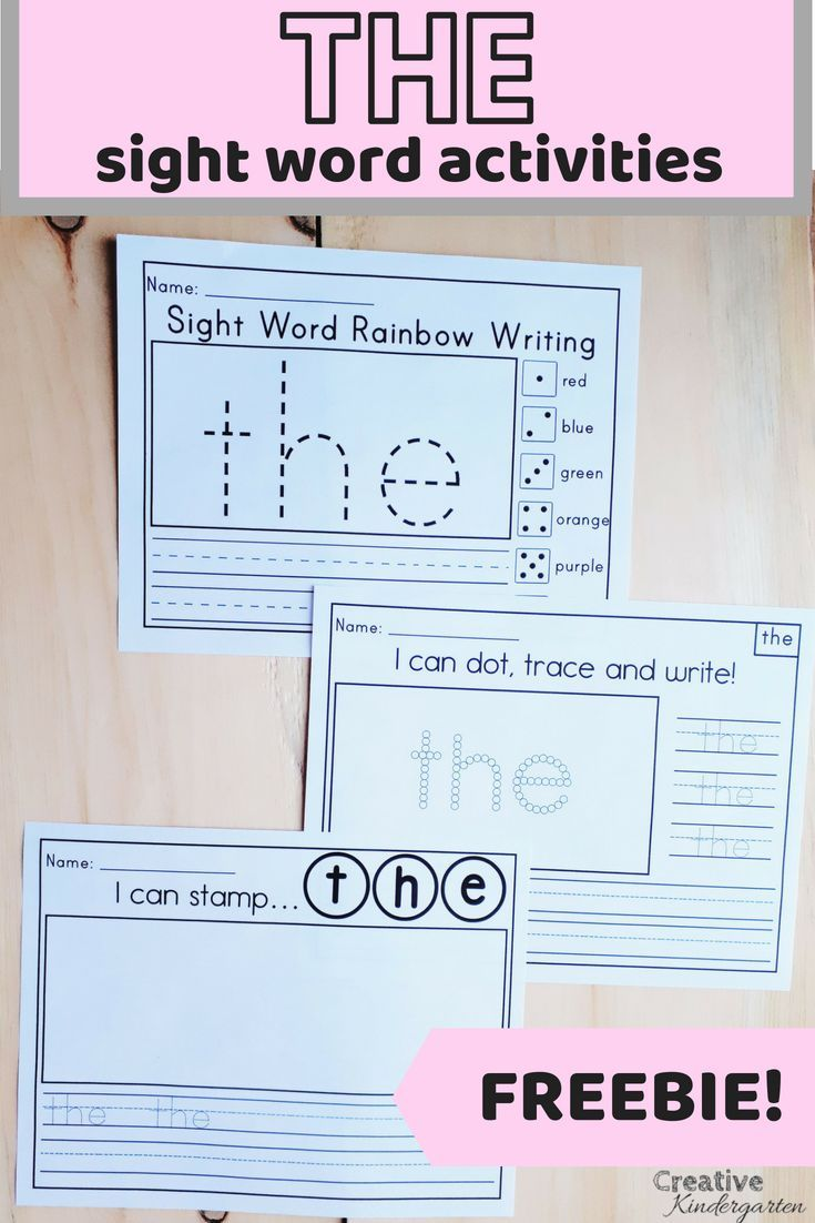 Freebie The Sight Word Worksheets Are A Great Way To Work On Sight Word Recognition And Formation Use Word Activities Sight Word Activities Sight Words [ 1102 x 735 Pixel ]